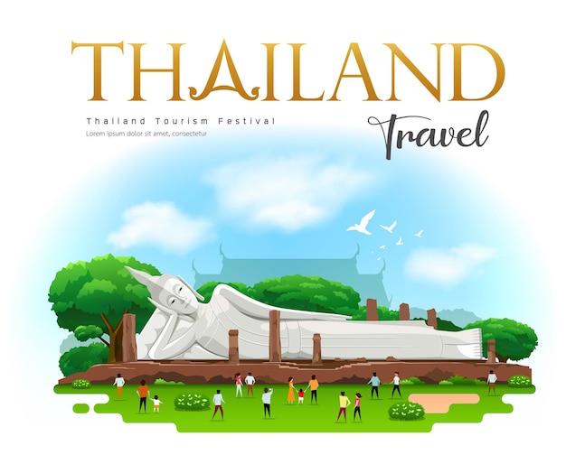 涅槃仏、クンインタプラムン寺院、アントン省、鳥が飛んでいる雲と空でタイを旅してください。