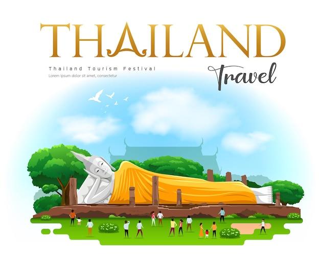 와불 노란색 가운 쿤 인타프라문 사원 앙통 지방 여행 태국