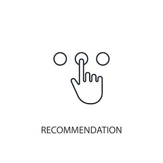推奨コンセプトラインアイコン。シンプルな要素のイラスト。推奨コンセプト概要シンボルデザイン。 webおよびモバイルui / uxに使用できます