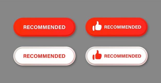 빨간색과 흰색 버튼에 엄지손가락 아이콘이 있는 권장 배너