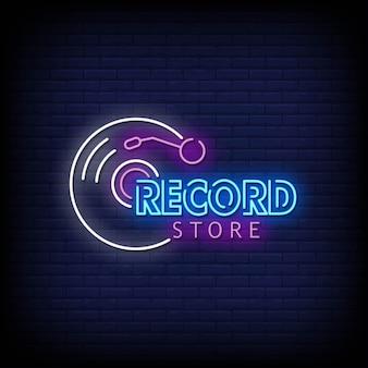 Логотип магазина звукозаписи с неоновыми вывесками в стиле текста