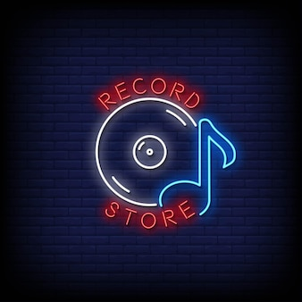 Текст в стиле неоновых вывесок магазина звукозаписи