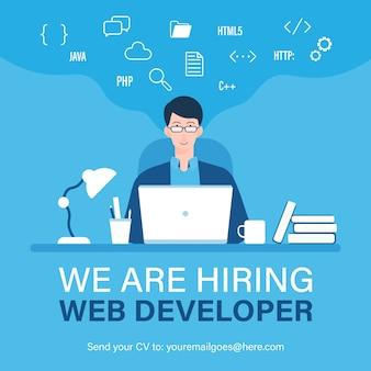 Recruitment banner template