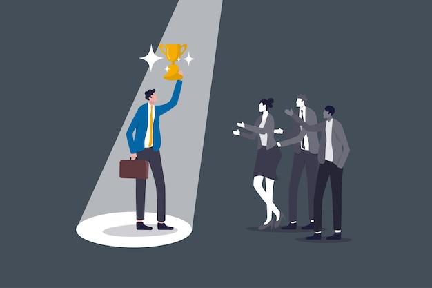 採用の才能は、仕事に最適な人を選び、勤勉さや仕事のスキルの可視性を評価し、自信を持って優勝したビジネスマンが同僚とスポットライトを当ててトロフィーカップを持っています。