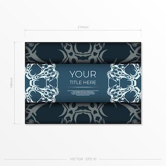 豪華な光のパターンを持つ長方形の青い色のはがきテンプレート。ヴィンテージの装飾品を使用した印刷可能な招待状のデザイン。