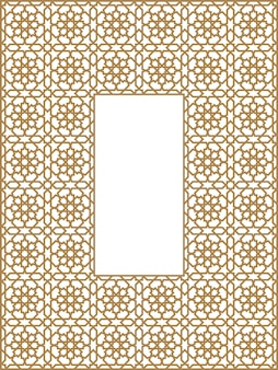 Rectangular frame of the arabic pattern of three by four blocks.