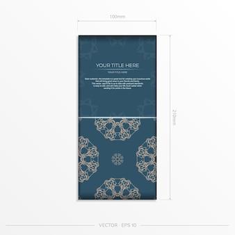 豪華な明るい飾りが付いた青い色の長方形のポストカード。ヴィンテージパターンの招待カードのデザイン。