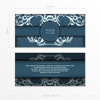 長方形豪華な光の装飾が施された青いポストカードを準備しています。ヴィンテージパターンのデザイン印刷可能な招待状のテンプレート。