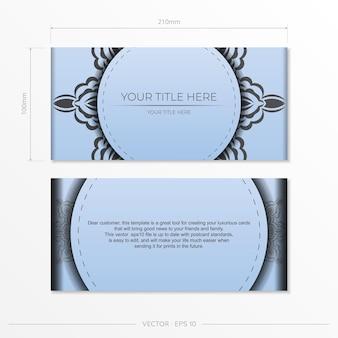 Прямоугольный вектор подготовка открытки голубого цвета с роскошными черными узорами. шаблон для полиграфического дизайна пригласительного билета со старинным орнаментом.