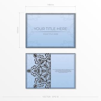고급스러운 검은색 장식품이 있는 파란색의 직사각형 벡터 엽서. 빈티지 패턴으로 초대 카드 디자인입니다.