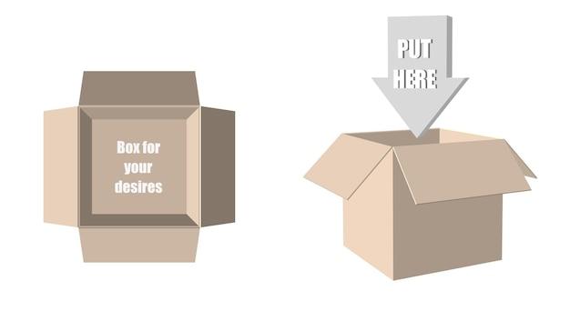 Утилизируйте коричневую коробку. векторная иллюстрация.