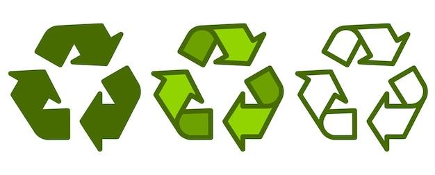 リサイクル。リサイクルと回転の矢印