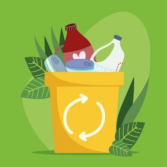 재활용 재사용 용기
