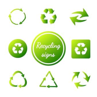 生態学的に純粋なファンドのリサイクルシンボル