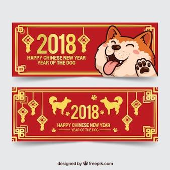Красные и золотые китайские баннеры нового года