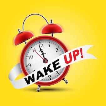 赤い目覚まし時計のコンセプト-ウェイクアップ