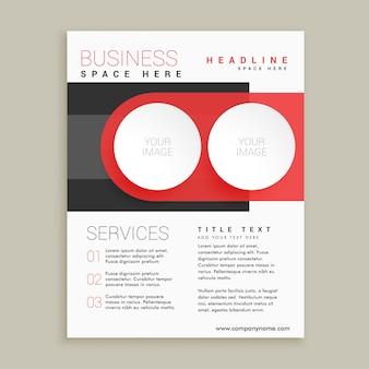 赤と白の色の近代的なビジネスチラシやパンフレットのデザイン