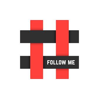 赤と黒のハッシュタグアイコンとフォローミーテキスト。マイクロブログ、広報、人気、ブロガー、グリルのコンセプト。白い背景で隔離。フラットスタイルトレンドモダンなロゴタイプデザインベクトルイラスト