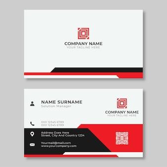 빨간색과 검은색 전문 명함 디자인 템플릿