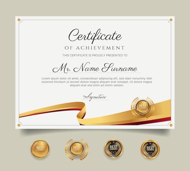 Красно-золотой сертификат достижения границы шаблона