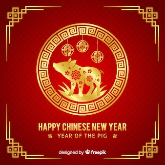 Red and golden chinese new year background