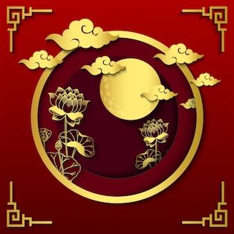 빨간색과 황금색 연꽃과 구름 중국 요소.
