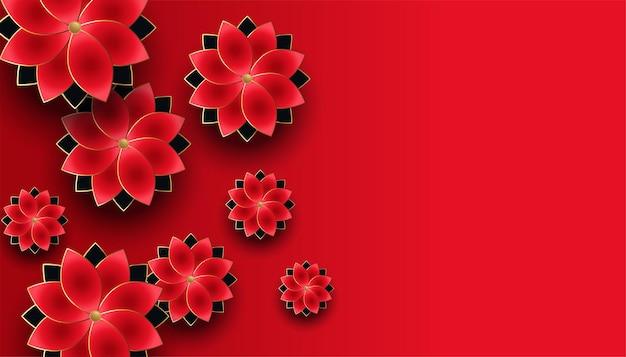 Красный и золотой красивый фон с пространством для текста