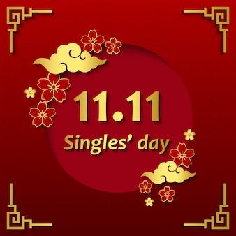 중국 스타일의 빨간색과 황금색 싱글의 날.