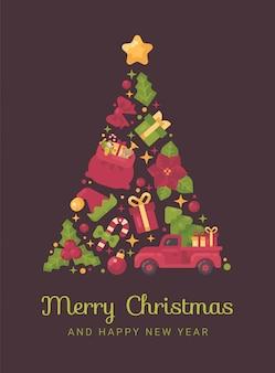 크리스마스로 만든 빨강과 녹색 크리스마스 트리
