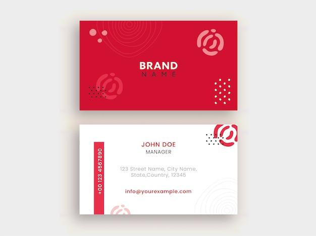Красно-белый дизайн визитной карточки с двух сторон.