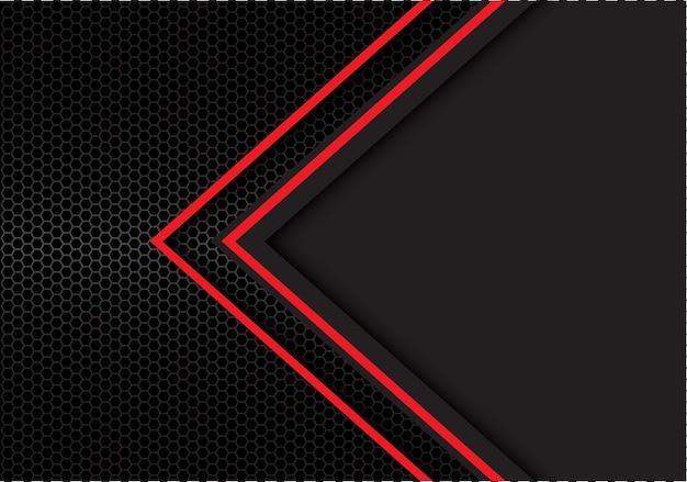 赤矢印の光の方向の六角形メッシュの黒い背景。