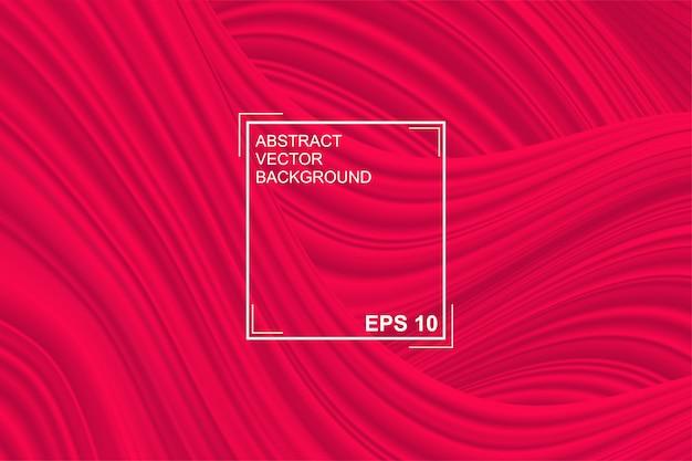 赤の背景。ファブリックまたは液体波の抽象的なイラスト。