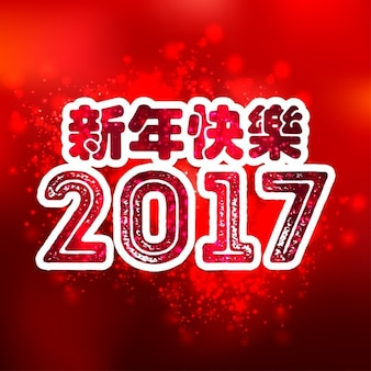 Red background for chinese new year