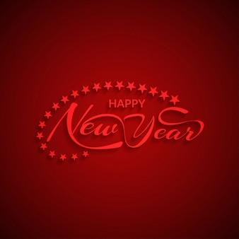 С новым годом стильный дизайн текста на красном фоне