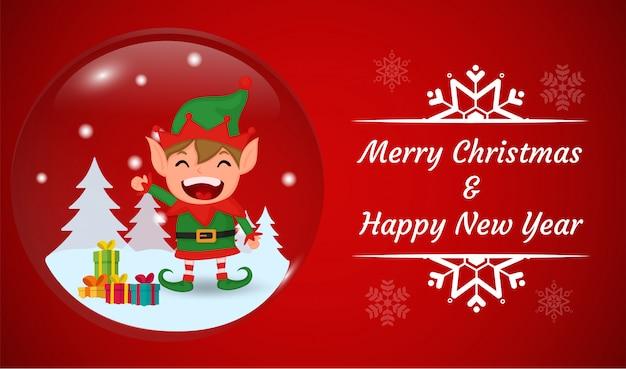 クリスマスのガラスボールと赤い背景。イラストベクターeps10。