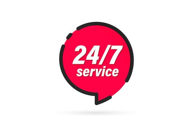 赤いバナー24/7サービス。 24-7オープンコンセプトのベクトル図です。 24時間デイサービスアイコン。 24時間年中無休。サポートサービスベクトルストックイラスト。 24時間営業