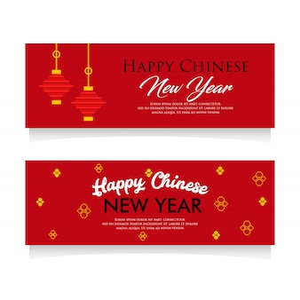 Red banner chinese new year