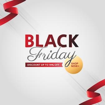 레드 블랙 프라이데이 포스터, 배너, 리본 로고