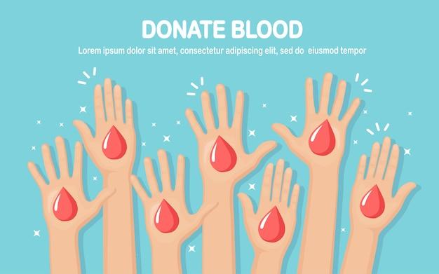 白い背景で隔離の手の中の赤い血の低下。寄付、医学研究所のコンセプトで輸血。患者の命を救う。フラットデザイン