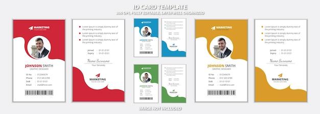 빨간색 파란색 녹색 및 노란색 사무실 id 카드 템플릿
