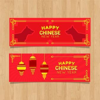 강아지와 함께 빨간 중국 새 해 배너
