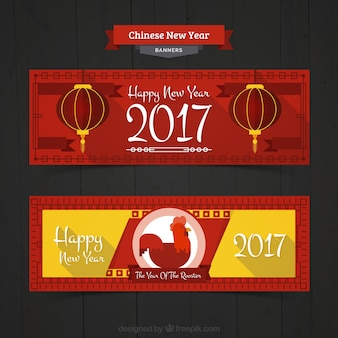 Rossa cinese nuovi banner anno con dettagli gialli