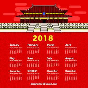 빨간 중국 새해 달력