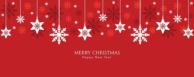 スノーフレークデザインの赤いクリスマスバナー