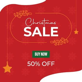 割引付きの赤いクリスマスセールポスター