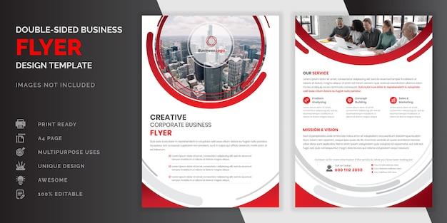 赤い色の抽象的な創造的なモダンなプロの両面ビジネスチラシ