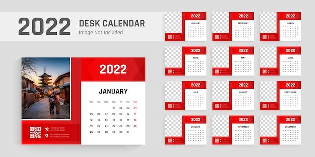 赤い色のモダンな2022年新年の卓上カレンダーデザインテンプレート