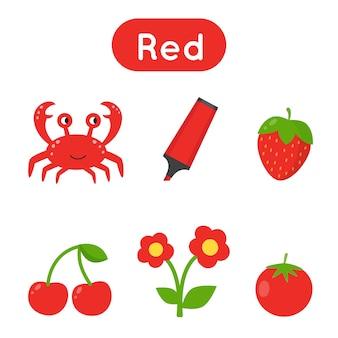 赤い色のワークシート。未就学児のための基本的な色を学びます。すべての赤いオブジェクトを丸で囲みます。子供のための手書きの練習。