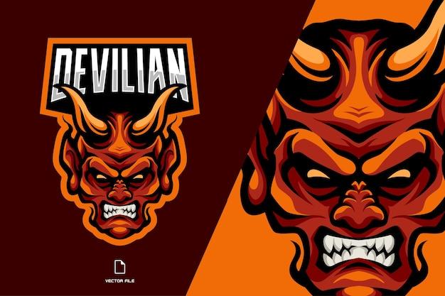 赤い悪魔のマスコットのロゴのキャラクター