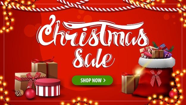 サンタクロースバッグと赤い割引バナー